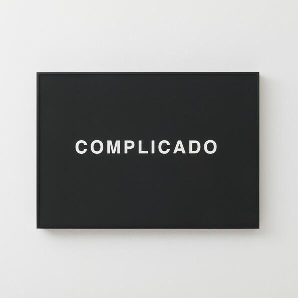 COMPLICADO, Antonio Muntadas